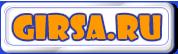 GiRSA.RU