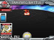 Флеш игра онлайн Тренировочный Бой Бакуган