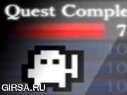 Флеш игра онлайн Quest Complete!