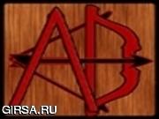 Флеш игра онлайн Archery Defense