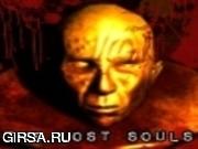 Игра The Lost Souls