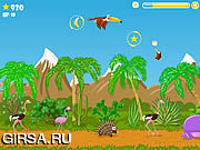 Флеш игра онлайн Афра в полете