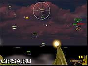 Флеш игра онлайн Воздушный стрелок / Air Gunner
