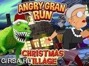 Флеш игра онлайн Побег Злой Бабушки: Рождественская Деревня / Angry Gran Run: Christmas Village