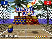 Флеш игра онлайн Beach Ball Unity