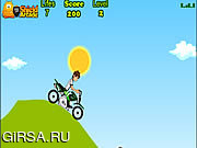 Флеш игра онлайн Бен 10 велосипедов поездки