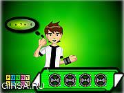 Флеш игра онлайн Бен 10 - Матрица / Ben 10 Mathrix