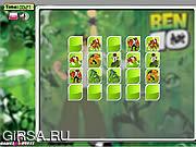 Флеш игра онлайн Спичка памяти Бен 10 / Ben 10 Memory Match