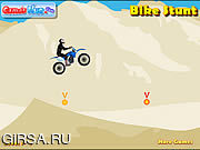 Флеш игра онлайн Велосипед Stunt / Bike Stunt