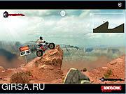 Флеш игра онлайн Сумасшедшая гонка 3