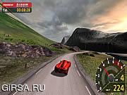 Флеш игра онлайн Гран-При Тролльстиген Метлой / Broom Trollstigen Grand Prix
