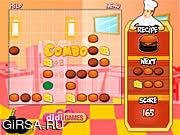 Флеш игра онлайн Оригинал бургера / Burger Master