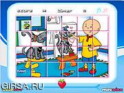 Флеш игра онлайн Caillou поворачивает головоломку