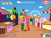 Флеш игра онлайн Clown Kiss