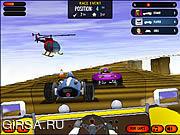 Флеш игра онлайн Круговые гонки 3D