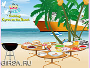 Игра Cooking Gyros On The Beach