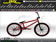 Флеш игра онлайн Custom BMX Painter