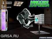 Флеш игра онлайн Миссия Дарвина