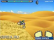 Флеш игра онлайн Пустыня Велосипед / Desert Bike