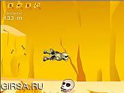Флеш игра онлайн Покорители пустыни / Desert Slide