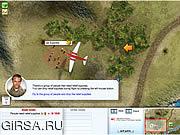 Флеш игра онлайн Группа реагирования на чрезвычайные ситуации / Emergency Response Unit