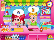 Флеш игра онлайн Emily's Ice Cream Bar