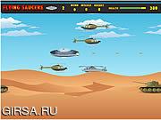 Флеш игра онлайн Flying Saucers