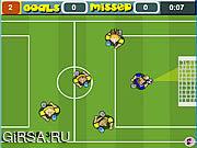 Флеш игра онлайн Футбол Южная Африка 2010 / Footbal South Africa 2010