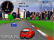 Флеш игра онлайн Свободная гонка