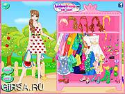 Флеш игра онлайн Фруктовая Мода / Fruity Fashion