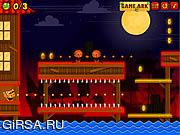 Флеш игра онлайн Китайский пазл / Furtive Dao