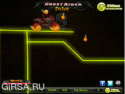 Флеш игра онлайн Ghost Rider Drive