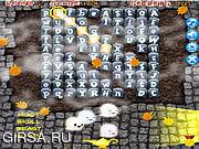 Флеш игра онлайн Раскопки слова Halloween