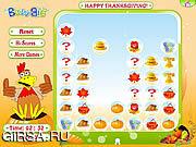 Флеш игра онлайн Счастливое благодарение! / Happy Thanksgiving!