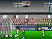 Флеш игра онлайн Забей гол головой