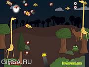 Флеш игра онлайн Сезон звероловства / Hunting Season