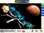 Флеш игра онлайн Бесконечное пространство найти номера / Infinite space find numbers