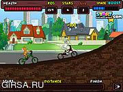 Флеш игра онлайн Jerry's BMX Rush