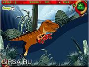 Флеш игра онлайн Парк Юрского периода