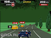 Игра Just Shut Up And Drive