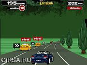 Флеш игра онлайн Just Shut Up And Drive