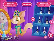 Флеш игра онлайн Котята и щенята