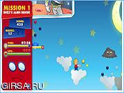 Флеш игра онлайн Marbleous Missions