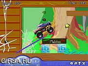 Флеш игра онлайн Микро- Trux / Micro Trux