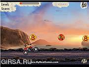Флеш игра онлайн Ядерный велосипед 2 / Nuclear Bike 2