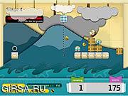 Флеш игра онлайн О. Утопить / O.Drown