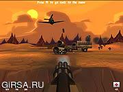 Флеш игра онлайн Operation Machine Gun