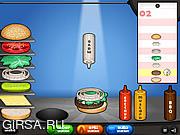 Флеш игра онлайн Papa's Burgeria