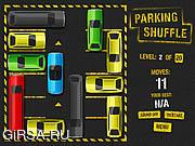 Флеш игра онлайн Parking Shuffle