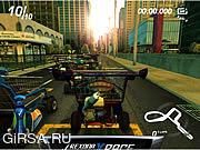 Флеш игра онлайн Rexona X Race